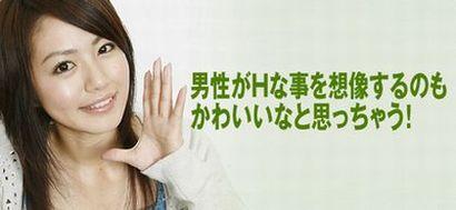 ◇磯山さやかコスプレ祭り!◇う乳輪&マ☆スジの見えすぎ映像★